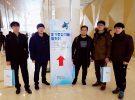2018 한국통신학회