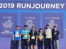 2019 경주 국제 마라톤 대회