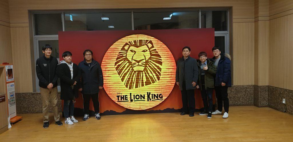 2018_December_LionKing_Together-e1545237287390-1024x498.jpg